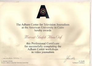 Adham Center